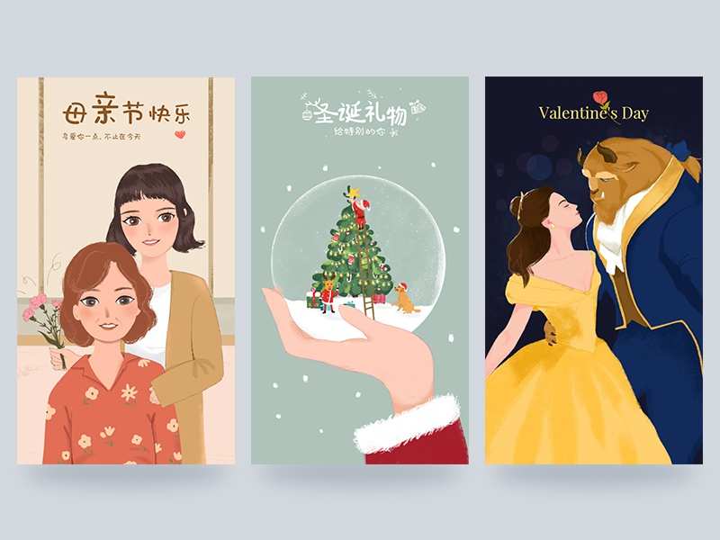 Holiday illustrations valentines day christmas mothers day figure splash screen picture app graphic illustrations holiday