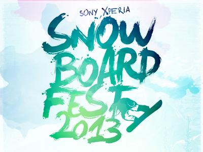 Snowboardfest 2013