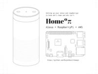HomePi on GitHub