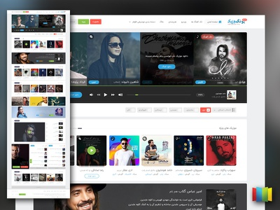 Redesign website bongtunes رابط کاربری وبسایت موزیک ui website ui mobile video ux ui website music