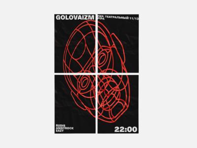 Golovaizm Posters