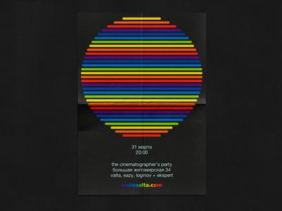 Radio Valta Rainbow Code Poster