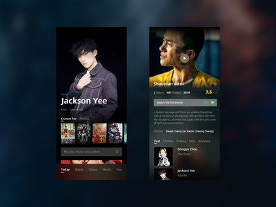 Artist's film and television works music works database app design ui app