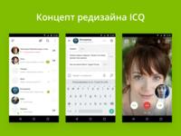 Icq redesign