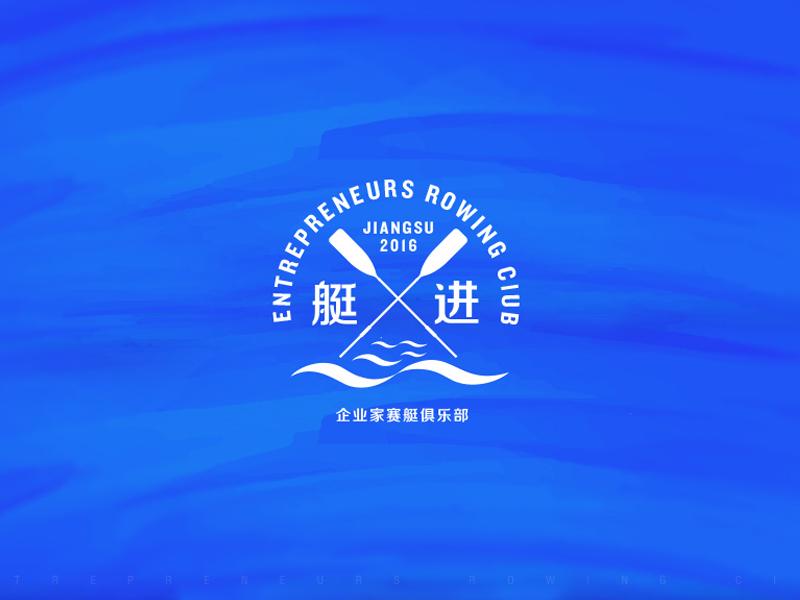 赛艇俱乐部 logo