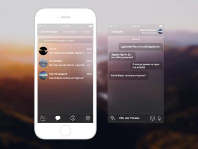 "DailyUi #013: ""Direct Messaging"""