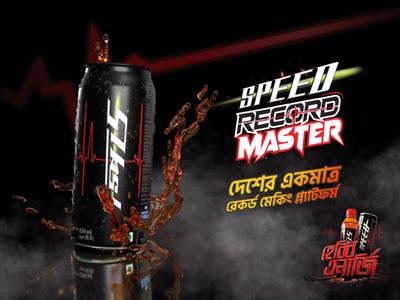 Speed Soft Drinks Banner Design speed afbl graphic concept ui maxrafat creativerafat adobe photoshop cc adobe dimension