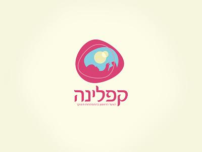 kappelina logo brand