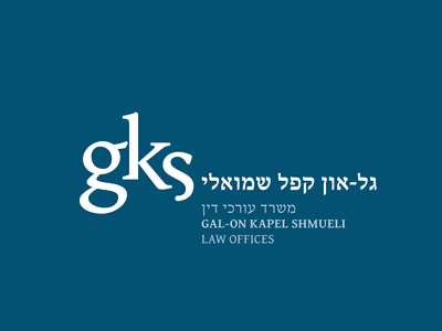 gks - law offices :: brand by joshua logo branding typography brand-by-joshua