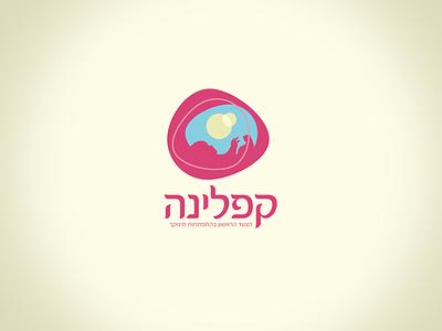 Kappelina design branding logo