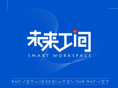 Future Workspace Logo