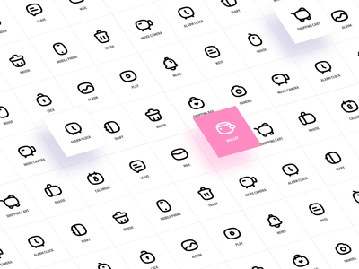 Icons cute line ui simple logo illustration icons icon design app