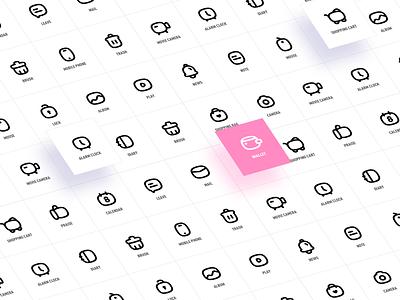 Icons cute line ui simple logo illustration icons icon design app