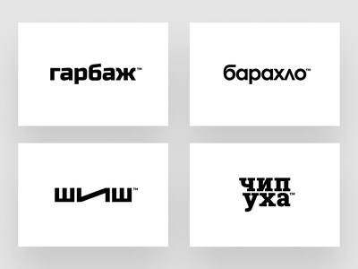 🤭 ui vector design website app identity logo illustration branding icon