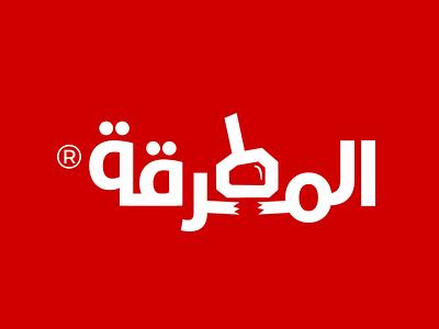 Hammer graphic agency metraka crack cracks red brand branding icon design logo hammer