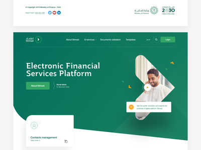 Etimad landing page header design minimal services saudi arabia government financial electronic financial platform clean ui webdesign web landing page ui ux design clean
