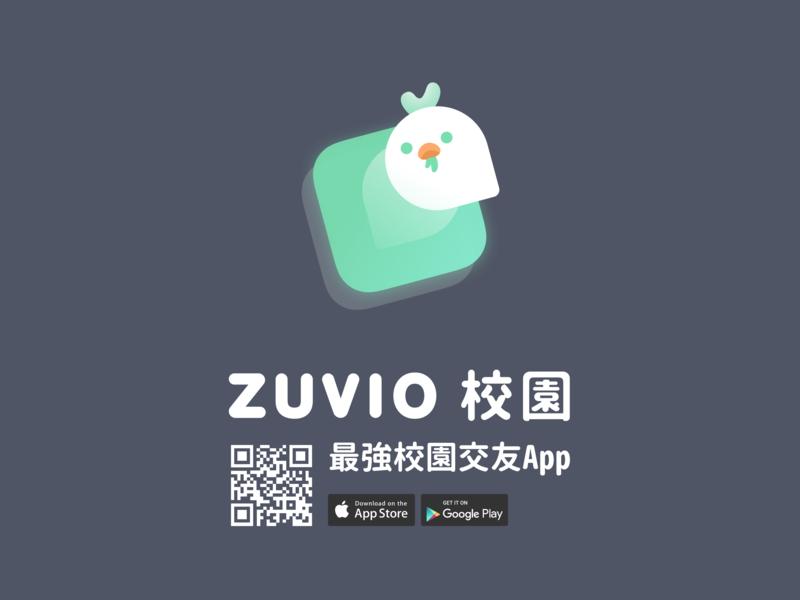 Zuvio Campus topic zuvio ui design app campus university dating friends forum class taiwan customized message students chat social gui match zuvio design