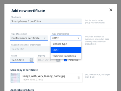 Add new certificate form ux design upload files tips design interaction interface documents cms form