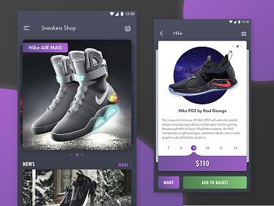 Sneakers limited nike dark android app shop sneakers violet