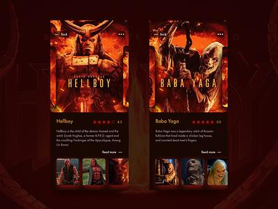 Hellboy Encyclopedia App web fire android application cinema film movie uiux typography design ux ui dark ios app