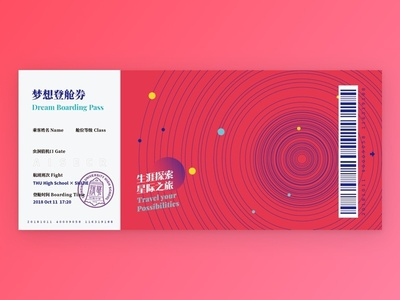 Dream Boarding Pass design branding visual identity graphic