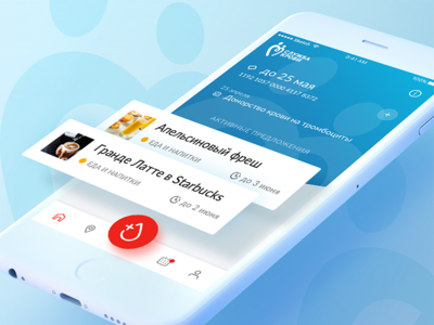 Blood donation app health offers cards loyalty medicine main blood donation ios mobile app