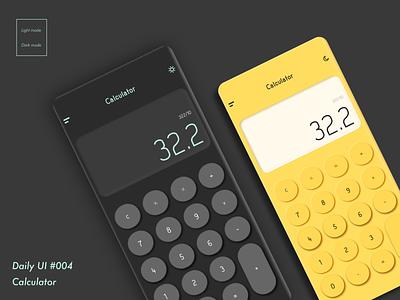 DailyUI #OO4_Calculator calculator ui calculator ui design dailyui app