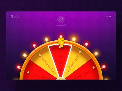 Bordoone   Web App play persian tehran iran gamble chip coin award gold reward prize fortune fortune wheel wheel casino gaming game website web web app