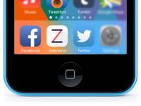 ZEBRAMO - App Icon