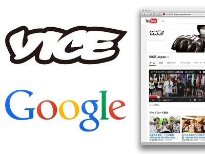 VICE Japan / Google - YouTube Channel & Digital Marketing