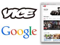 VICE Japan / Google - YouTube Channel & Digital Marketing