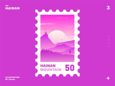 Hainan_mountain