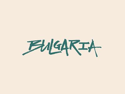 Approved Bulgaria wordmark concept green olive brush lettering brush pen brushpen brush nature bulgarian bulgaria logodesign calligraphy logo calligraphy lettering logotype logo wordmark