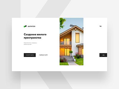 KIRILOV minimal desktop website web design web fullscreen
