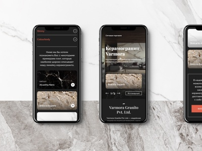 Varmora website clean webdesign ux ui tipography mobile minimal