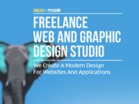 Elefant Art - web design studio