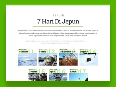 7 Hari Di Jepun japan website gallery green