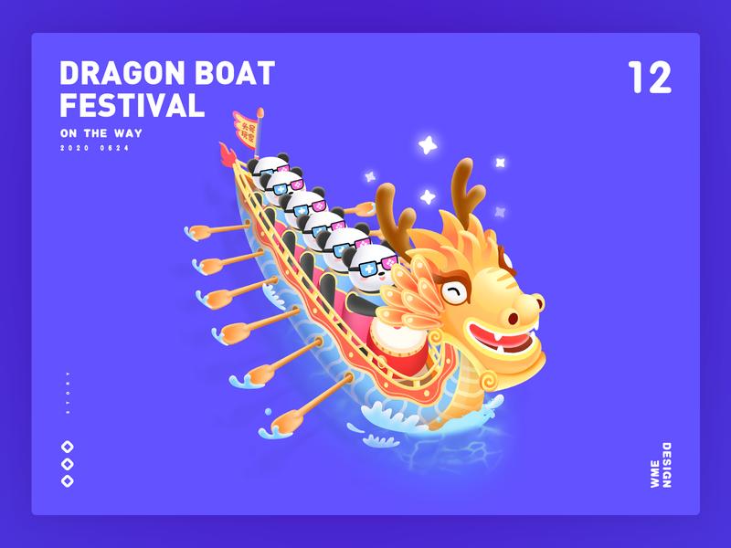 Dragon Boat Festival Happy-Live gift live gift live gift web ui iilustration image design wme panda dragon boat affinity designer