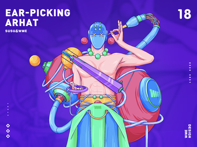 Ear-picking Arhat art lohan beijing app character people design wme illustration affinity designer