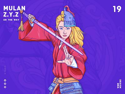 Mulan 2020 hero blue girls red people design wme art hua mulan mulan illustration affinity designer