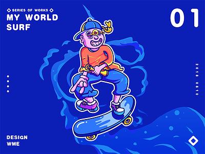 my world-01 surf logomark branding logotype logo illustration wme