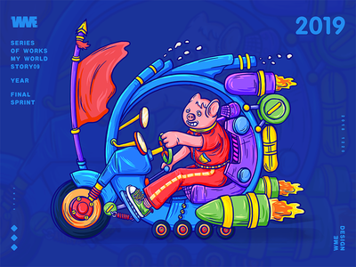 Year road-2019 icon vector start game iilustration animation ui ux red app image design web ildiesign logomark logo illustrator branding illustration wme