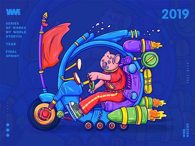 Year road-2019 icon vector start game iilustration animation ui ux red app image design web ildiesign logomark logo illustrator branding illustration wme