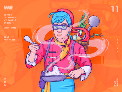 CHEF WME website start page werewolf ux app ui red image game design web ildiesign iilustration logomark logo illustrator branding illustration wme