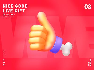 NICE GOOD-LIVE GIFT nice good illustration live gift red hand affinity designer