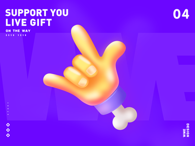 SUPPORT YOU-LIVE GIFT