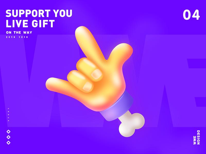 SUPPORT YOU-LIVE GIFT love you love purple live gift design illustration hand affinity designer