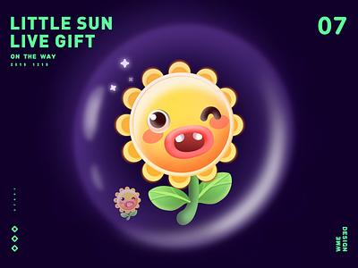 LITTLE SUN-LIVE FIFT live gift sunflower sun green illustration yellow affinity designer