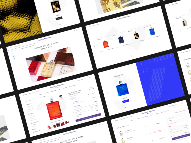 Escentric Molecules / Ecommerce Website parallax shop interaction product card product page ecommerce design ecommerce shop ecommerce dribbble website project interface webdesign design animation web ux ui
