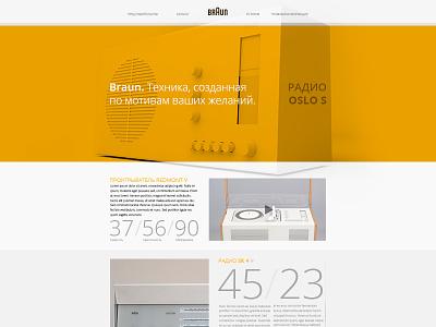 new look at Braun site braun webdesign rams radio vinyl player yellow flat ui flat ui